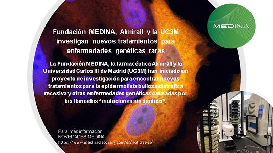 Fundación MEDINA, Almirall y la UC3M investigan nuevos tratamientos para enfermedades genéticas raras